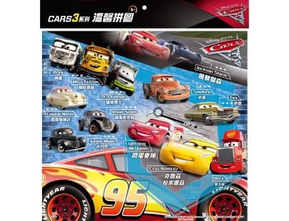 Cars 3 :溫馨拼圖(B)(QFA40B)