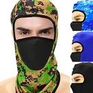 彈性萊卡防曬頭套.全罩式防塵口罩.防風騎行面罩.透氣蒙面頭套圍脖圍.男女迷彩頭巾.自行車頭套