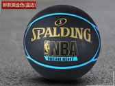 斯伯丁籃球NBA室外內水泥地耐磨藍球學生比賽7號用球真皮手感igo