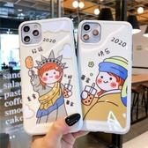 暴富幸運蘋果x手機殼iPhonexr軟殼iPhone11promax新款可愛 歐韓流行館
