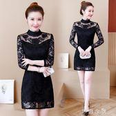 洋裝 春裝款女很仙的法國小眾洋裝韓版新款修身顯瘦打底蕾絲裙潮 芊惠衣屋