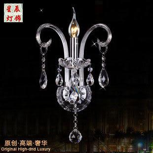 歐式水晶壁燈