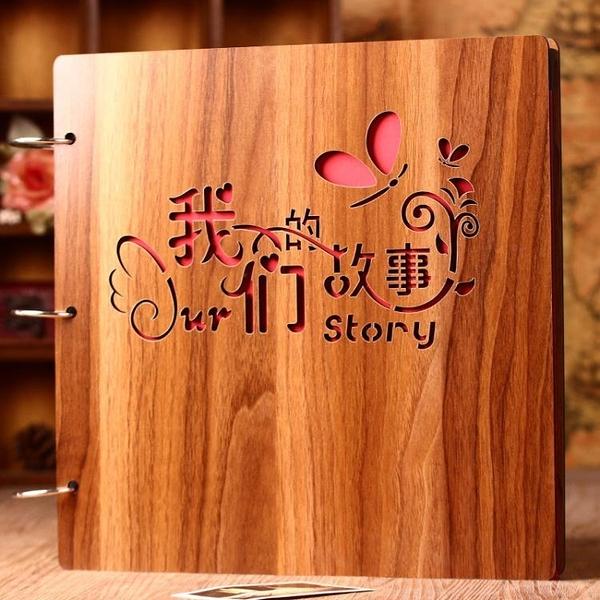 木質diy相冊手工創意情侶浪漫相冊本影集紀念冊拍立得情人節聖誕禮物WY【萬聖夜來臨】