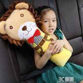 安全帶套 韓版可愛兒童汽車安全帶套護肩套加長毛絨女士卡通汽車安全帶抱枕 3C優購
