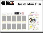 ★相機王★FUJIFILM Instax Mini 拍立得底片〔kitty 3 奇蒂貓 手繪版〕【過期特價】