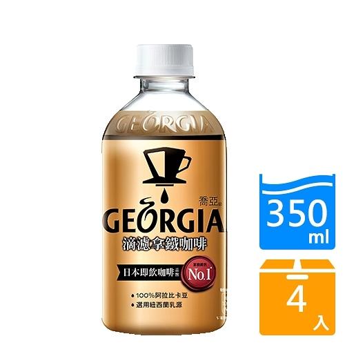 喬亞滴濾拿鐵咖啡350ml x4入【愛買】
