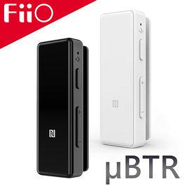 【風雅小舖】【FiiO μBTR iPhone7 8 X 隨身型HiFi藍牙音樂接收器-獨立耳擴晶片/藍牙4.1/aptX技術】