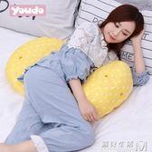 孕婦枕頭護腰側睡枕 多功能U型靠枕孕婦托腹側臥枕孕睡覺抱枕  igo 遇見生活