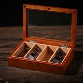 眼鏡收納盒木制天窗太陽鏡墨鏡眼鏡盒收納盒蛤蟆鏡近視鏡項鏈收納收藏盒子  一件免運