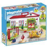 playmobil 摩比積木 帶著走 學校提盒_ PM05606