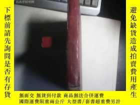 二手書博民逛書店罕見山東省第二次先進生產者代表會議紀念冊(1958年7月)精裝3