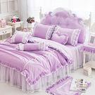 雙人床罩組 自由女神 加大雙人 6尺 紫色 薄床罩組 入宅 結婚 精梳純棉 蕾絲床罩 公主風
