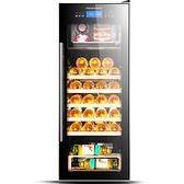 紅酒櫃 紅酒櫃 Fasato/凡薩帝 USZ-120L紅酒櫃恒溫酒櫃家用冰吧冰箱冷藏雪茄櫃 快速發貨