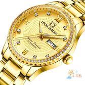 手錶男士機械錶全自動鏤空精鋼防水商務鑲鉆金色男錶WY 快速出貨免運