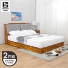 【多瓦娜】MIT利拉工業日式5尺二件式房間組(三分床底+高皮床頭)-二色-036