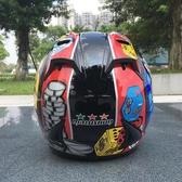 機車頭盔全盔男女士全罩式賽跑車頭盔
