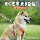 狗狗牽引繩狗繩子寵物中小型犬泰迪背心式項圈胸背帶幼犬遛狗鍊子 【快速出貨】