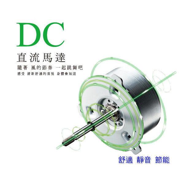 ☆國際牌DC變頻 9枚式扇葉  16吋遙控立扇F-L16DMD  ⊙