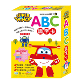 super wings ABC識字卡