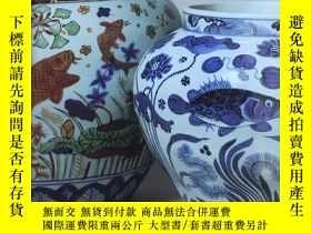 二手書博民逛書店近罕見!【 在國內、全國包 、1-3天收到】Two Rare Chinese Porcelain Fish Jar