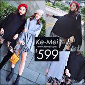 克妹Ke-Mei【ZT49328】歐洲站高檔名媛慵懶風寬鬆流蘇厚針織斗蓬式毛衣