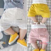 短褲 寶寶短褲夏天0一1-3歲男童外穿褲子夏季韓版棉薄款嬰兒大pp短褲