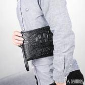 手拿包男2018新款韓版潮包鱷魚紋手包男士包手抓包個性青年信封包 LOLITA