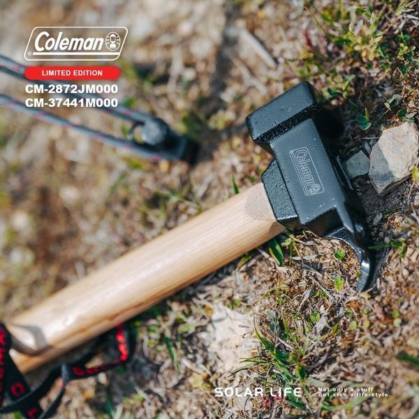 Coleman 超值限量組-強力達人鋼鎚II+營釘工具袋/CM-2872J+CM-37441.營釘營槌袋 五斗袋 營鎚鐵鎚