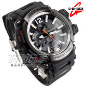 G-SHOCK GPW-2000-1A 太陽能 飛行錶 男錶 橘x黑 飛行錶 強悍進化 GPS 藍芽 電波 限量錶 CASIO卡西歐