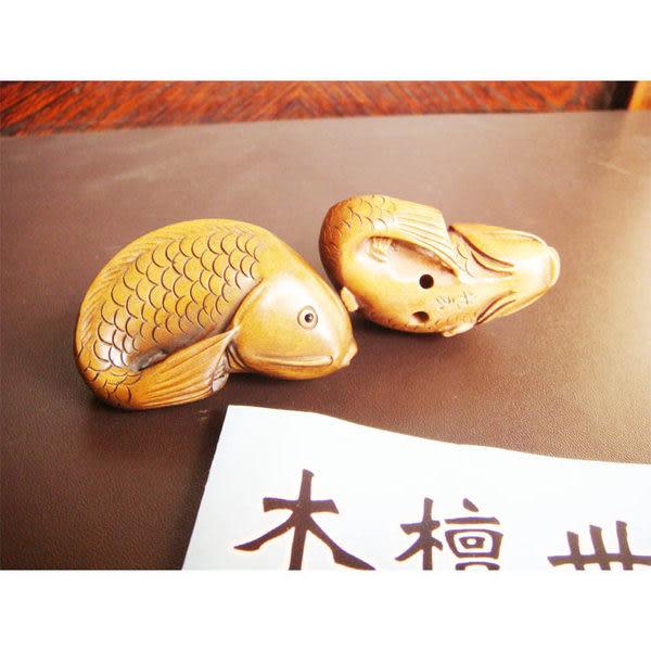 年年有餘黃楊木鯉魚雕件(一件)