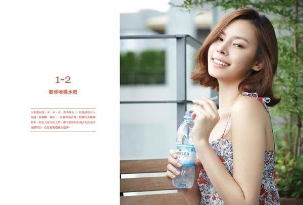 (二手書)變美:韓國名模具恩愛的14個美麗習慣