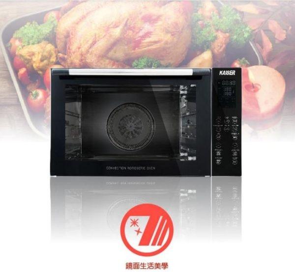 威寶 Kaiser 頂級專業電子觸控全功能烤箱 KH-42D