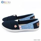 童鞋城堡-百搭簡約休閒鞋 卡娜赫拉 KI8315 藍