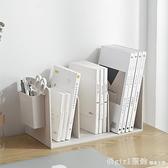 辦公收納盒 桌面文件收納盒書辦公室桌上學生雜物置物架書立本A4宿舍整理文具 開春特惠