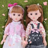 巴比洋娃娃智能會說話的嬰兒仿真喝水尿尿塘軟膠兒童公主玩具女孩 韓菲兒