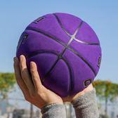 籃球成人室外翻毛真皮手感5號兒童6號女生【不二雜貨】