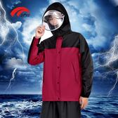 雨衣防暴雨雨衣套裝加厚全身分體外賣騎行摩托車防水外套男雙層女雨褲 摩可美家