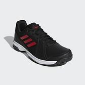 樂買網 ADIDAS 18FW 入門款 男網球鞋 Approach系列 硬地 B96526 贈MIT運動襪