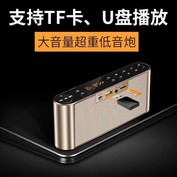 藍芽音箱 AIDU愛度Q8雙喇叭藍芽音箱無線手機迷你音響戶外大音量收音機便攜式 免運 維多