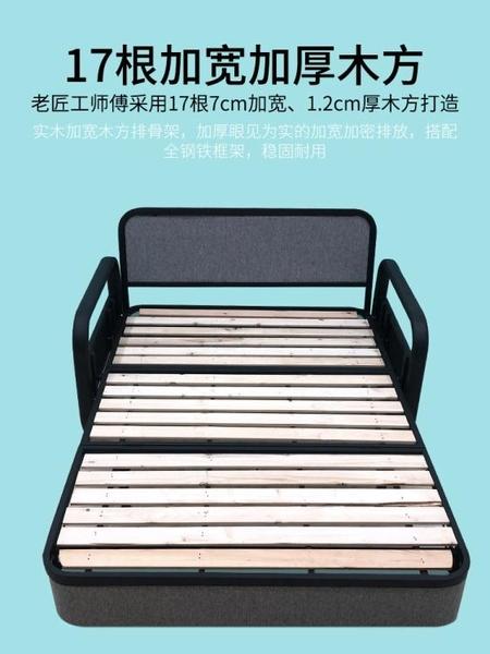 北歐簡約折疊沙發 可折疊床乳膠坐臥多功能雙人客廳小戶型懶人沙發 rj2568『黑色妹妹』
