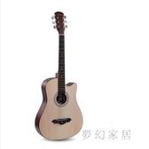 缺角38寸學生初學者吉它新手入門練習琴民謠木吉他 QW9231『夢幻家居』
