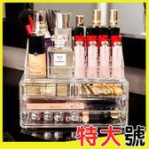 收納盒 (雙層四抽)高級壓克力彩妝收納盒 【BSF007】收納女王