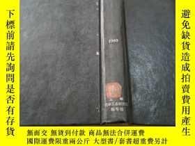 二手書博民逛書店CERAMIC罕見NEWS(陶瓷的新聞)1960(英文版)Y21