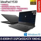 【Lenovo】 Y530 81LB009WTW 15.6吋i5-8300H四核512G SSD效能GTX1060 6G獨顯電競筆電