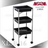 台灣亞帥ASSA | XE-B-16 N型工作推車-銀(黑籃)[50843]開業設備