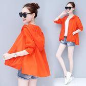 寬鬆時尚嗮防曬衣服女士短款新款韓版夏季休閒薄外套開衫長袖  9號潮人館