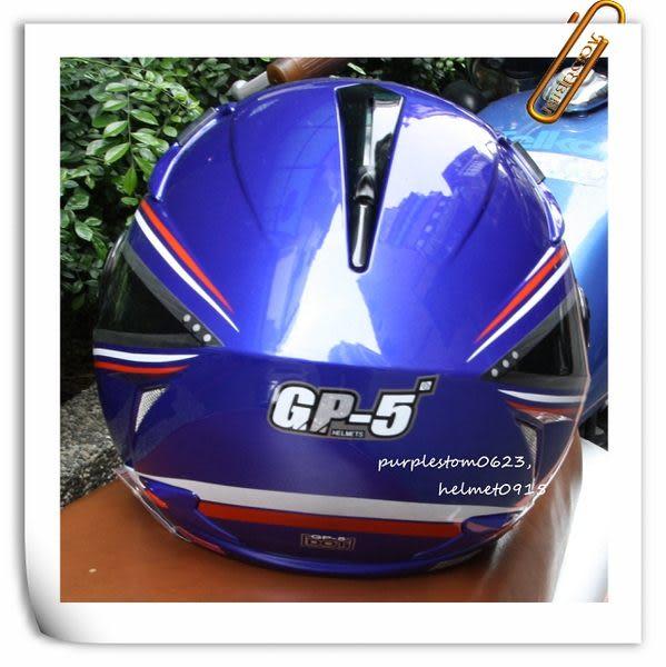 林森●GP-5安全帽,3/4安全帽,半罩式,飛行帽,232,卡夢彩繪,藍