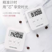 計時器 學生做題可靜音考研考試學習秒表番茄鐘鬧網紅倒定時提醒器 - 618熱銷
