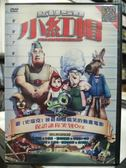 挖寶二手片-Y29-062-正版DVD-動畫【 小紅帽】-國英語發音