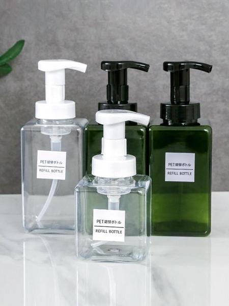 乳液瓶 慕斯起泡瓶洗發水分裝瓶泡沫洗手液瓶子按壓式洗面奶起泡器打泡器 晶彩